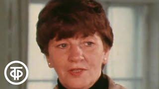 Старший тренер. О тренере женской сборной команды СССР по баскетболу Лидии Алексеевой (1979)
