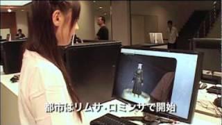 2010年9月14日、東京・恵比寿にて行われた発売記念イベント「ファイナル...