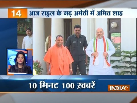 News 100 | 10th October, 2017