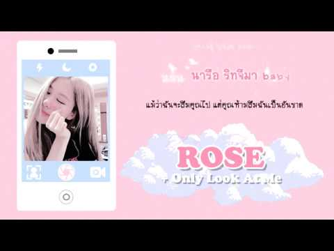 [Karaoke/Thaisub] ROSÉ (BLACKPINK) - MASHUP (Let It Be + You And I + Only Look At Me)