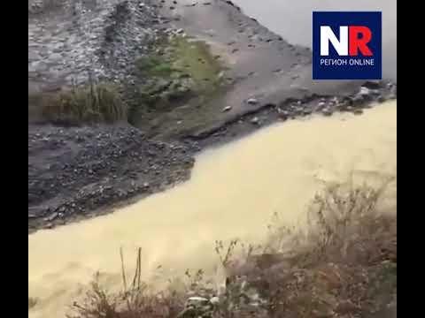 Желтую воду в Тереке сняли на видео жители Северной Осетии, 18.10.2018