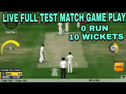 WCC2 LIVE FULL TEST MATCH GAME PLAY , WIN TEST , 10 WICKETS ON 0 RUN ,