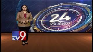 Video 24 Hours 24 News || Top Trending News || 26-04-2018 - TV9 download MP3, 3GP, MP4, WEBM, AVI, FLV April 2018
