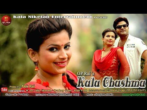 KALA CHASHMA काला चश्मा I New Haryanvi Song 2017 II Pradeep Sonu II Alka Sharma