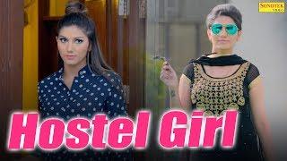 SAPNA CHAUDHARY Hostel Girl (OFFICIAL) | VICKY KAJLA | New Haryanvi Songs Haryanavi 2019 | Sonotek