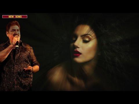 Kumar Sanu Anuradha 2017 New Song - Mere...