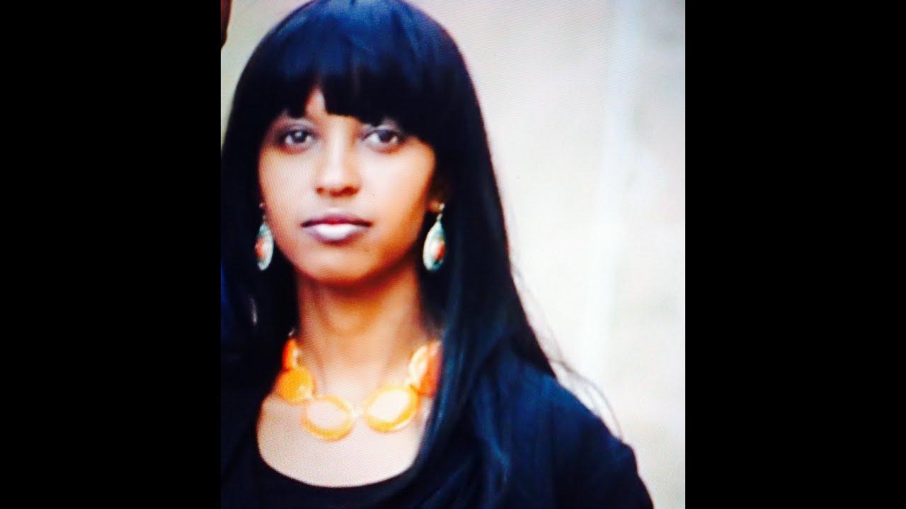 New Oromo film