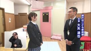 SKE48のあいちテル!(矢方美紀)2015/02/28