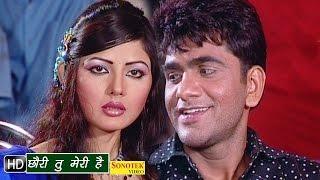 Uttar Kumar ( Dhakad Chhora ) : Tu Meri Hai | Suman Negi | Haryanvi Songs Haryanavi Movies