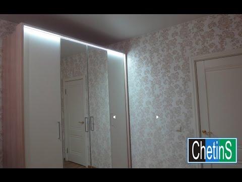 Подсветка в шкаф с бесконтактным выключателем