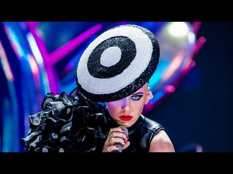Katy Perry: The Witness Tour (Live from American Airlines/Dallas)