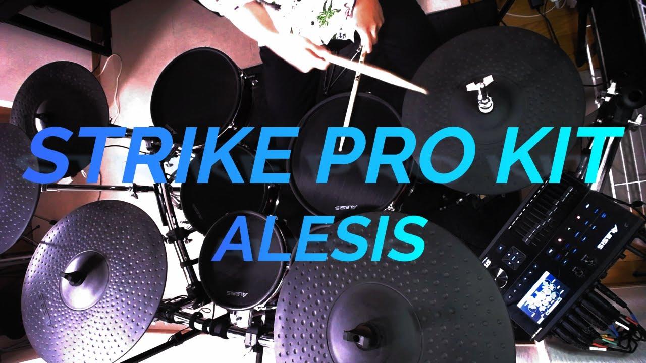 ALESIS 『STRIKE PRO KIT』をドラム講師がじっくり試奏する!Vol.2 【電子ドラム最高峰】プロドラマーもオススメの高性能電子ドラム アレシス ストライクプロ キット!