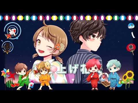 【Vietsub & Kara】Summer Festival / 夏祭り (Natsu Matsuri) - Gero Kogeinu Touyu Wolpis【Sou Mi Fansub】