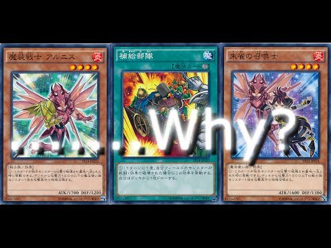 Yu Gi Oh Arc V Op Card Previews Youtube