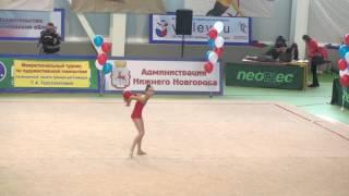 Каликина Маргарита мяч