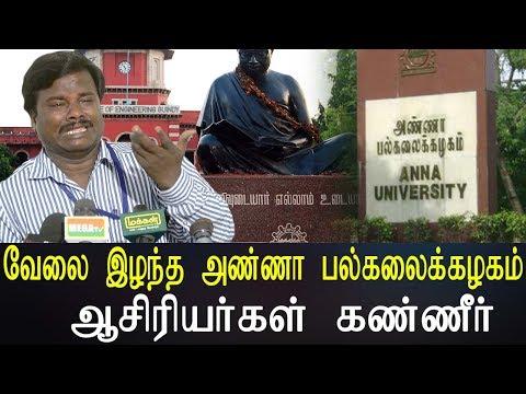 Latest Tamil Cinema News Video - அப்போது நான் கடும் குளிரில் அவதிப்பட்டேன் - நடிகை தன்ஷிகா