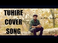 Download Tu Hi Re (BOMBAY) A.R Rahman Song by Ajmal Babu MP3 song and Music Video
