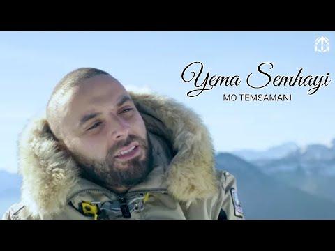 MO TEMSAMANI - YEMA SEMHAYI (PROD. Fattah Amraoui)[Exclusive Music Video]
