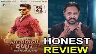 Seetharama Kalyana Review   Movie Review   SANDALWOOD TALKIES