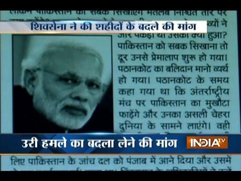 Shiv Sena Demands Modi Govt to Take Revenge of Uri Terror Attack