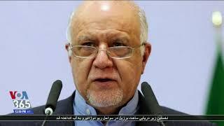 شرکت «روس نفت» از سرمایه گذاری در ایران منصرف شد