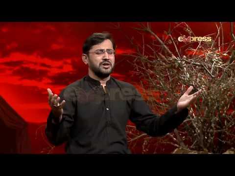 Imam HUSSAIN(as) O Rahib (Riwayat) || Johar Rizvi || Express Channel