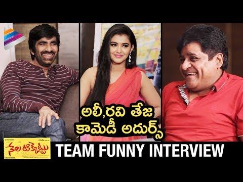 Nela Ticket Movie Team FUNNY Interview | Ravi Teja | Malvika Sharma | Ali | Priyadarshi | Kaumudi