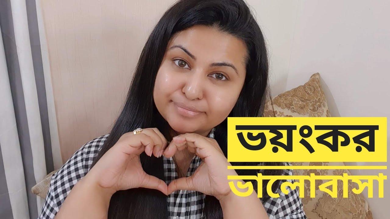 ভালোবাসার ভয়ংকর রূপ🤦Teenage Love (True)  Story | ১২ প্যাচাল w/ Ananya EP. 32 || Ananya Artistry - Y