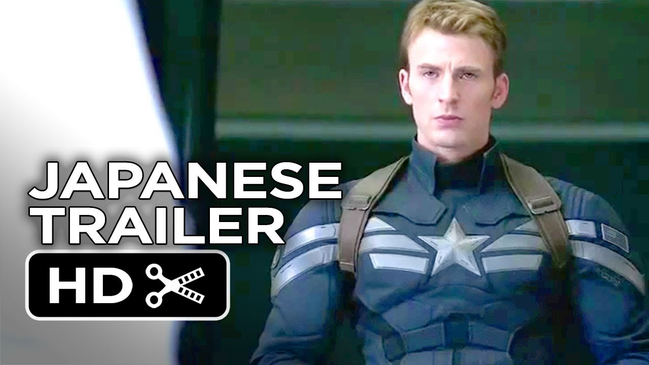 Captain America The Winter Soldier Official Japanese Trailer 1 2014 Superhero Movie Hd