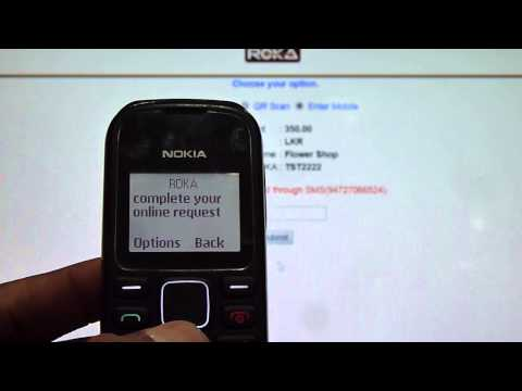 ROKA ALTERNATIVE PAYMENT GATEWAY- SMS PAY-PART3/3