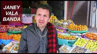 Best Of OZZY RAJA Funny Videos   OZZY RAJA 