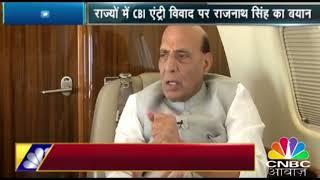 Ensure India's Federalism And Unity: Rajnath Singh Tells Chandrababu Naidu And Mamata Banerjee