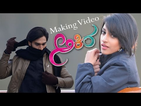 Akira Kannada Movie : Norway Making Video