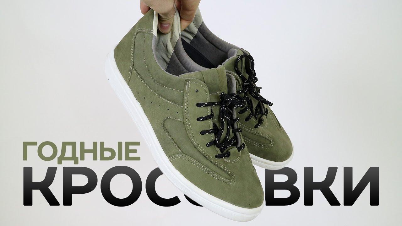 Недорогие кроссовки из Китая. Дешевые кроссовки для ходьбы по .