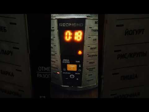 Мультиварка REDMOND RMK-M271 Щ8
