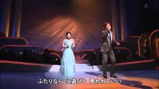 野口五郎・森昌子① Noguchi Gorou・Mori Masako.
