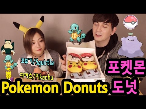 Dave [Trying Pokemon Donuts with Erina!]