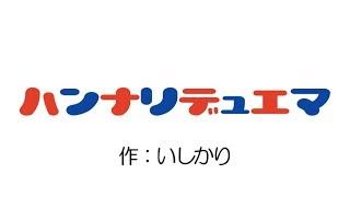 【デュエル・マスターズ】バイバイドラゴンワールド【対戦動画】#208