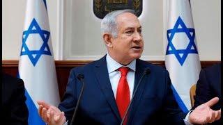 Syria Shoots Down Israeli Plane - PM Netanyahu to Resign Monday