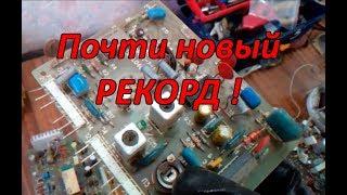 TV Yozib VTS 381