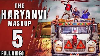 The Haryanvi Mashup 5 - Lokesh Gurjar | Gurmeet Bhadana | Desi King | Totaram, Baba | Priyanka Nagar
