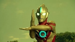 Ultraman Orb: The Origin Saga (ウルトラマンオーブ THE ORIGIN SAGA U...