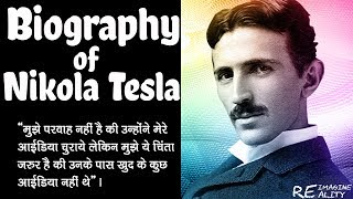 Nikola Tesla Biography in HINDI | motivational video on Nikola Tesla | thomas edison vs nikola tesla