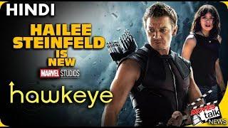 Hailee Steinfeld Is New HAWKEYE? [Explained In Hindi]