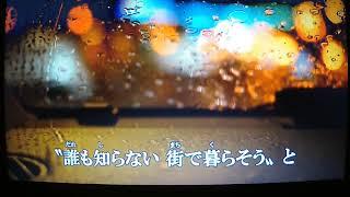 こんにちは~~(^◇^)・・・新曲を唄ってみました   duranta100さんよ...