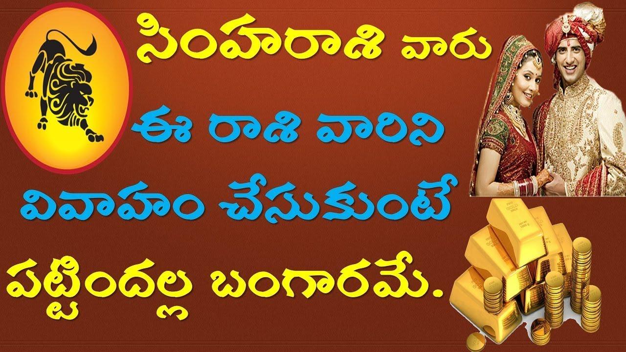 26 Marriage Matching Astrology In Telugu - Zodiac art