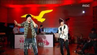 Wannabe - Epik high, 따라해 - 에픽하이, Lalala 20090917