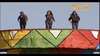 ERi-TV, #Eritrea: Sawa 7th Eri-Youth Festival