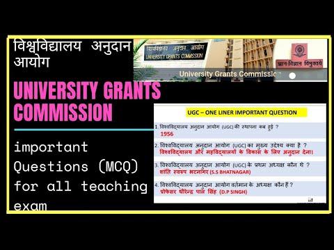 विश्वविद्यालय अनुदान आयोग University Grants Commission