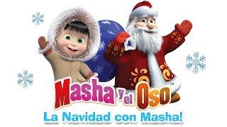 Masha y el Oso – Navidad de Masha! Invierno episodios compilación nueva 2016